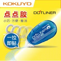 Wholesale Refill Tape - Wholesale- 2016 LifeMaster Kokuyo DotLiner Double-Sided Tape 7 mm* 8 m (1 Body + 2 Refills) Set