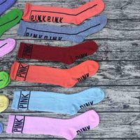 Wholesale Long Sneakers - Pink Letters High Knee Socks Love Women Long Cotton Socks Stripe Crew Sock Skateboard Slipper Football Sneakers VS Running Casual Sock