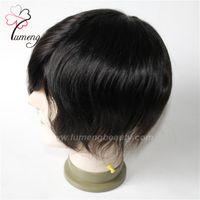 Wholesale Cheap Monofilament - Monofilament hair pieces for short hair remy hair fine mono lace cheap toupee for men