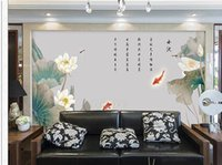 Wholesale New Sofa Leather - 2017 new latestThe living room TV backdrop of modern Chinese lotus wallpaper wallpaper Qiangbu sofa decorative painting video wall murals