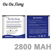 Wholesale T759 Batteries - Da Da Xiong 2800mAh EB484659VA EB484659VU Battery for Samsung Galaxy S5820 I8150 W689 S5690 T759 I8350 S8600 M930 i110 R730 i677
