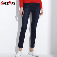 Wholesale Size Xs Pants For Women - 2017 New Jeans For Women High Waist Stretch Plus Size Mom Jeans Slim Femme Casual Stretch Pants Elastic Waist Bottoms GAREMAY