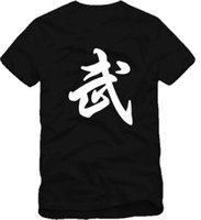 Wholesale Black Art Tee Shirts - VXO Unisex Adult Top Tees Wushu Chinese Kongfu Tai Chi Character Arts T-shirt cotton red black t shirt Tee