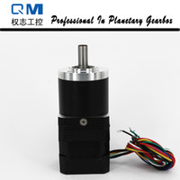 bldc gear motor - Gear brushless dc motor nema W V rpm bldc motor with planetary gearbox ratio
