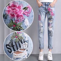 Embroidery springs boyfriend - New women jeans spring ripped hole jeans harem pants Embroidered washed jeans boyfriend pants plus size E535