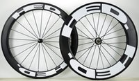 Wholesale 88mm Wheels - Outlet ! HED front 60mm,rear 88mm, clincher tubular Full carbon bike wheelset, ,700C road bike carbon wheel 2 years warranty