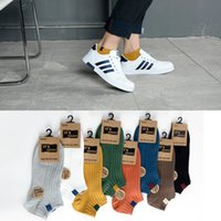 Wholesale Pins Lips - 2017 new two-pin vertical strip lips cloth standard Japanese socks cotton pure color men's socks