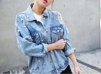 Wholesale Denim Jacket Puff - South Korea Loose Pin Hole bead pearl Jeans Studded hole out ripped fashion trends elegant women denim basic jacket