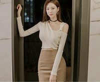 Wholesale Dress Korea Long Skirt - Korea ladies new women 's Slim was thin knitting irregular + T - fashion short skirt suits set