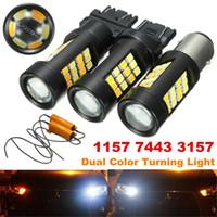 Wholesale Dual Resistor - 1 Pair 42 LED 1157 7443 3157 Dual Color Turn Signal Turning Brake Tail Backup Parking Light Bulb + Resistor