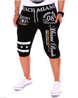 Wholesale Men S Boutique Wholesale - Wholesale- 2017 men's boutique in summer comfortable elastic waist loose beach shorts Men comfortable breathable leisure shorts