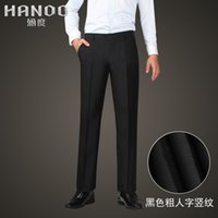 Wholesale Slim Fit Work Suit - 2017 New Spring Men's slim fit Gentleman Dress Pants Pants Working suit Trousers pantalon costume business pants Wholesale and Retail