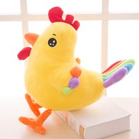 Wholesale Handmade Collectible Dolls - 2017 New cute style handmade purified cotton fluffy chicken doll plush toy.
