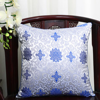 Wholesale Multi size Silk Brocade Cushion Pillow Cover for Sofa Seat Chair Car Home Office Decoration Handcraft Pillowcase inch inch inch inch