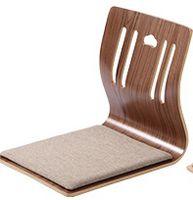 Wholesale Zaisu Seating - (4pcs lot) Floor Seating Living Room Furniture Finish Cushion Japanese Style Tatami Zaisu Legless Floor Chair Wooden