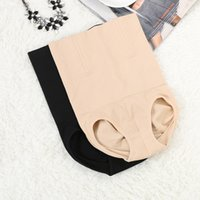 Wholesale Control Knickers Shapewear - 1PC Women Fashion Panties High Waist Body Shaper Brief Underwear Tummy Control Panties Shapewear Knickers