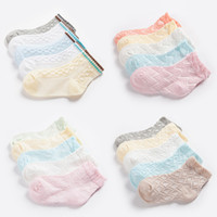 Wholesale Boy Maternity - Baby kids socks mesh Breathable Children boy girls socks Quality 2017 Summer Cotton Jacquard Sweet Maternity Wholesale N ew arrival