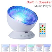 Romântico colorido Aurora Sky Holiday Gift Cosmos Sky Master Projector LED Starry Night Light Lamp Ocean Wave Projector