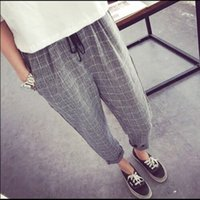 Wholesale Women Pants Wholesale - Wholesale- Striped Elastic waist Cotton Loose Women Wide Leg Pants Summer New Casual Brand Pants High quality Plus size Girl Harem Trousers