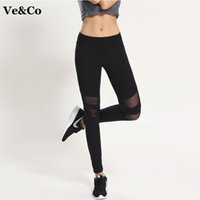 Vente en gros-2016 New Arrival Mallas Mujer Deportivas Respirable Quick-Drying Black Running Tights For Women Polyester élastique en taille Running