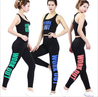 wholesale women work suits NZ - Work Out Tracksuits Women Letter Yoga  Sports Suit Fitness Crop 3c19ec3dc