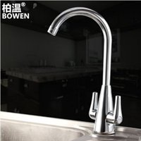 Wholesale Sink Faucet Dish - Single hole double handle double open hot and cold faucet, all copper kitchen washing dish basin faucet, revolving sink cock