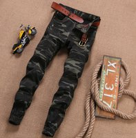 """Wholesale Tight Army Pant - Qiu dong season wind tight new men's trousers army camouflage spell \""""men's denim leg pants leisure trousers"""
