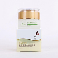 Wholesale Snail Shells Wholesale - CAICUI Korea Gold Snail Face Anti-aging Cream Moisturizing Whitening Anti Wrinkle Snail Shells Slip Supple Day Cream Face Care