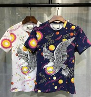 T-shirt maniche corte in camicia da polo di Sun Space Planet