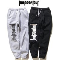 Wholesale Justin Bieber Winter - Wholesale-Purpose Tour Pants Men Women Casual Harem Pants Elastic Waist Skateboard Men's Winter Warm Pants Justin Bieber Purpose Tour