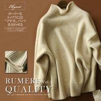 suéter de cuello alto de murciélago al por mayor-Venta al por mayor- doble engrosamiento de cuello alto suelto suéter de cachemira suéter de cachemira suéter jersey