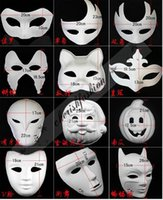 Wholesale Mask Painting Butterfly - Fedex DHL Free Hot Hand Painted Children in Kindergarten Painting Mask DIY White Face Pulp Halloween Party Zorro Crown Butterfly Mask Z54-B