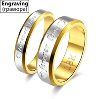 Wholesale Name Plate Rings - Engraving Name Anniversary Rings For Women & Men 18k Gold Plated Jewelry Silver Forever Love Letter Wedding Couple Ring No Fade