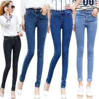 Wholesale Pencil Black Trousers For Women - Wholesale 2017 New Spring Women Slimming Denim Skinny Jeans Ladies Dark Blue Trousers for Girls White Bottoms Black Mid-elasticity Pant
