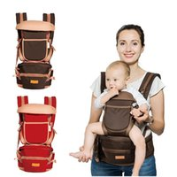 Wholesale Hug Me New Ergonomic Backpack Baby Carrier Multi function Breathable Infant Carrier Backpacks Toddler Sling Wrap Suspenders with Seat HX