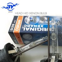 Wholesale Germany Hid - Brand (2X) D2S Germany 100% HID Xenon Bulb Car Headlight OEM 12V 35W 5500K   4300K 66240 66240CBI