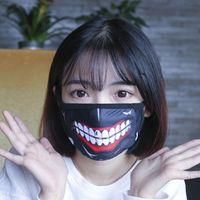 máscara de zíper venda por atacado-Atacado-1 peça Tokyo Ghoul Kaneki Ken horror Halloween Cosplay máscara inverno algodão engraçado boca quente anti-poeira máscara facial com zíper D059