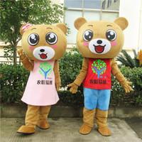 mascotes de urso adulto venda por atacado-Fácil de classe urso mascote adulto mostra cartoon show de roupas de boneca andar adereços a ordem da boneca boneca urso