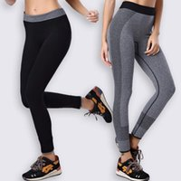 Mujeres Pantalones Flacos Pantalones Slim Capris Thin Nine Points Aerobics Pantalones Ttight Stretch Workout Yoga Clothes