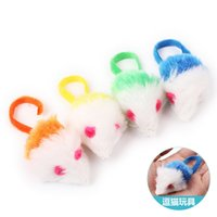 Wholesale Animal Tail Mouse - Colorful Plush Cute False Mouse Rat Toys mini Long Tail Funny Playing Toys For Cats Kitten pet supplies