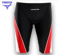 Wholesale Mens Short Tight Swim Trunks - Fast Speed Shark Skin Mens Middle Swim Shorts Athlete Tight Trunks Swimwear