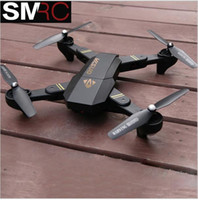 Wholesale hover rc helicopter resale online - RC visuo XS809HW G hovering racing helicopter rc drones with camera hd drone profissional fpv quadcopter aircraft photography