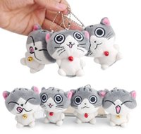 Wholesale Cheese Cat Toy - 40PCS Wholesale 7CM Kawaii Chi's Cat Plush Stuffed Toy Doll , Cheese Cats keychain pendant Plush Toys Doll