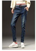 Wholesale Light Brown Leggings - Zmari Factory Price Women Fashion leggings faux denim jeans pencil pants slim elastic stretchy jegging slim haren pants with velet