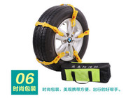 Wholesale Tire Chains For Cars - 10pcs Set Car Snow Tire Anti-skid Chains Universal Vehicles Wheel Antiskid Chain Auto Snowblower TPU Snow Chains For Mug Ice