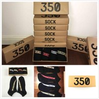 Wholesale 2017 SPLY Boost V2 Sock Kanye West SPLY Sports Boat Sock Color SPLY Men Woman with Boost Running Shoes