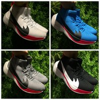 Wholesale Break Boots - 2017 Super AAA+ Quality Zoom Vaporfly Elite 4% Running Shoes For Men Women Air Zoom X Breaking 2 Sneakers Sports Shoe Light Energy Boot