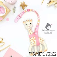 Wholesale Name Chains Wholesale - Wholesale-Sophie the giraffe strap harness toy saver leash holder teether clip chain with beads customized for baby name