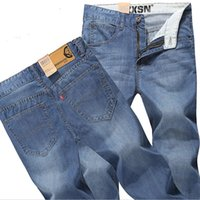 Wholesale Xl Slim Fit Garments - Free Shipping Blue Slim Fit Jeans Men Design New 2017 Mens Korean Fashion Denim Pants Garment Washed Retro Long Jeans