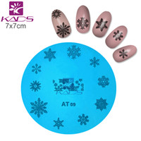 KADS AT Series AT09 Дизайн снега Популярный новый стиль Nail Art Stamp Stamping Image Template Plate Mold Gift